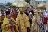 1000-летие преставления Крестителя Руси молитвенно отметили в Киргизии