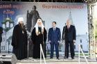 Предстоятель Русской Церкви посетил Духовно-просветительский центр «Сергиевская слобода» в г. Бор Нижегородской области