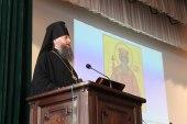 В Московской духовной академии прошли Международные Глинские чтения