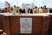 Святейший Патриарх Кирилл совершил закладку храма прп. Сергия Радонежского в Чебоксарах