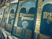 Вышел в свет 38-й алфавитный том «Православной энциклопедии»