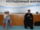 Председатель Отдела по взаимоотношениям Церкви и общества встретился с участниками межрелигиозного молодежного форума в Дагестане