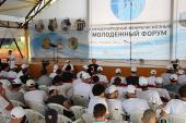 Председатель Синодального отдела по делам молодежи встретился с участниками проходящего в Дагестане Международного межрелигиозного молодежного форума