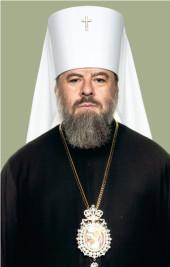 Митрофан, митрополит Луганский и Алчевский (Юрчук Михаил Иванович)