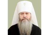 Патриаршее поздравление митрополиту Новосибирскому Тихону с 25-летием архиерейской хиротонии