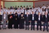 В Северной Осетии открылся III Международный православный молодежный форум