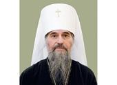 Патриаршее поздравление митрополиту Уфимскому Никону с 25-летием архиерейской хиротонии