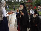 Предстоятель Александрийской Православной Церкви посетил Сибирь и Урал