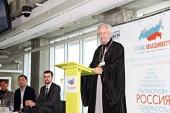 Священнослужители Русской Православной Церкви приняли участие в общественном форуме «Что нас объединяет»