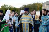 Святейший Патриарх Кирилл совершил молебен на месте мученической кончины святого благоверного князя Глеба