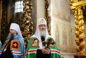 Святейший Патриарх Кирилл совершил молебен на начало учебного года