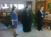 В Чувашском республиканском институте образования открылась передвижная выставка «Корабль веры»