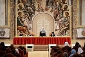 Итоговый документ V Общецерковного съезд по социальному служению