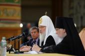 Выступление Святейшего Патриарха Кирилла на пленарном заседании V Общецерковного съезда по социальному служению
