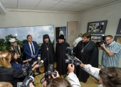 Фотовыставка «Патриарх. Служение Богу, Церкви, людям» открылась в Салаватской епархии