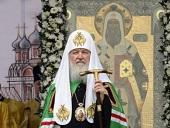 Слово Святейшего Патриарха Кирилла на праздновании 700-летия начала служения в Москве святителя Петра, первого митрополита Московского