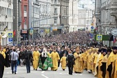 Святейший Патриарх Кирилл возглавил крестный ход, посвященный 700-летию начала служения в Москве святителя Петра, первого митрополита Московского