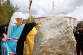 В Сургуте заложен храм в честь Крестителя Руси