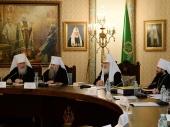Слово Святейшего Патриарха Кирилла на открытии заседания Высшего Церковного Совета Русской Православной Церкви 9 сентября 2015 года