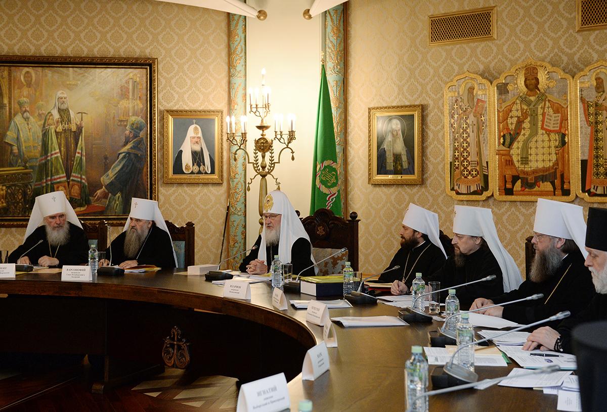 Заседание Высшего Церковного Совета 9 сентября 2015 года