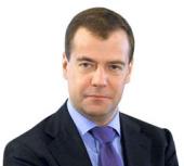 Поздравление Святейшего Патриарха Кирилла председателю Правительства России Д.А. Медведеву с 50-летием со дня рождения