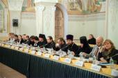 Состоялось второе заседание Оргкомитета XXIV Международных Рождественских образовательных чтений