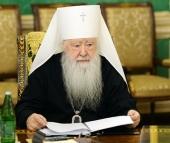 Святейший Патриарх Кирилл поздравил митрополита Крутицкого и Коломенского Ювеналия с 80-летием со дня рождения