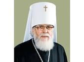 Патриаршее поздравление митрополиту Тверскому Виктору с 75-летием со дня рождения