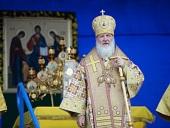 Слово Святейшего Патриарха Кирилла после Литургии в Горно-Алтайске