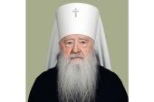Патриаршее поздравление митрополиту Крутицкому и Коломенскому Ювеналию с 80-летием со дня рождения