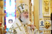 Слово Святейшего Патриарха Кирилла после Литургии в кафедральном соборе иконы Божией Матери «Всех скорбящих Радость» г. Норильска
