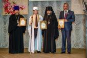 В рамках празднования 1000-летия преставления князя Владимира в Салаватской епархии организована научная конференция