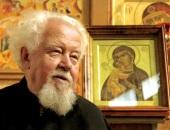Святейший Патриарх Кирилл поздравил архидиакона Андрея Мазура с 65-летием служения в священном сане