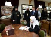 Посещение Святейшим Патриархом Кириллом музея Библии в Иосифо-Волоцком монастыре