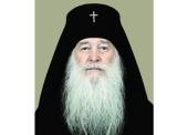 Патриаршее поздравление архиепископу Уральскому Антонию с 75-летием со дня рождения