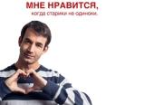 Стартовала благотворительная акция «Мне нравится помогать» в пользу подопечных православной службы помощи «Милосердие»