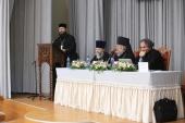 В Екатеринбургской митрополии состоялась международная Евхаристическая конференция