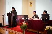 В Минской духовной семинарии прошла конференция, посвященная памяти протопресвитера Виталия Борового