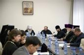 Комиссия Межсоборного присутствия по вопросам духовного образования и религиозного просвещения подвела итоги своей работы в 2015 году