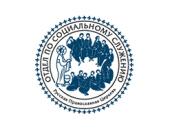 Синодальный отдел по благотворительности проведет краткосрочную обучающую программу для священнослужителей «Основы тифлосурдокоммуникации»