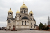 Святейший Патриарх Кирилл посетит с Первосвятительским визитом Донскую митрополию