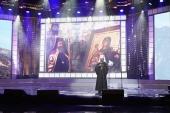 В Киеве проходит XIII Международный фестиваль православного кино «Покров»