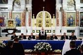 Святейший Патриарх Кирилл возглавил церемонию открытия V Всемирного конгресса казаков