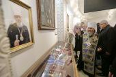 В Киеве состоялось освящение музея памяти Блаженнейшего митрополита Владимира (Сабодана)