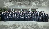 Завершилась работа Пятого Всеправославного предсоборного совещания