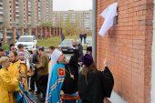 1000-летие преставления равноапостольного князя Владимира отметили в Усть-Каменогорской епархии