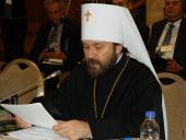 Выступление председателя ОВЦС митрополита Волоколамского Илариона на конференции «Религиозный и культурный плюрализм и мирное сосуществование на Ближнем Востоке»