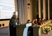 В столице Украины открылась международная конференция, приуроченная к 400-летию Киевских духовных школ