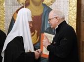 Поздравление Святейшего Патриарха Кирилла кинорежиссеру Н.С. Михалкову с 70-летием со дня рождения