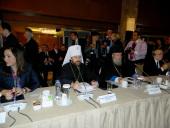 На крупнейшей международной конференции по Ближнему Востоку председатель Отдела внешних церковных связей Московского Патриархата призвал к защите христиан